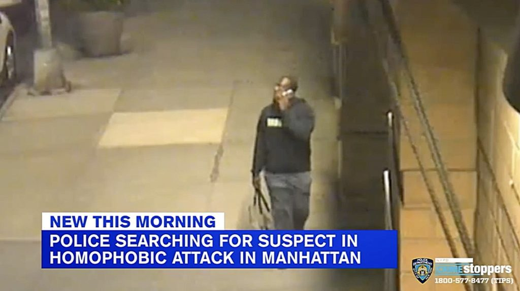 NYPD Seeking Man in Homophobic Spitting Attack: WATCH